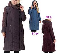 Зимнее женское пальто BABOCHKA. Зимнее пальто с отделкой из пальтовой ткани. Оригинальное зимнее пальто