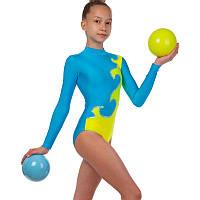 Купальник гимнастический для выступлений детский желто-голубой (RUS-32-38, рост 122-152 см)