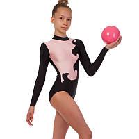 Купальник гимнастический для выступлений детский черно-розовый (RUS-32-38, рост 122-152 см)