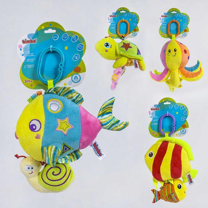 """Гр Погремушка-подвеска мягкая ВМ-42388 (36) """"BIMBO"""", с заводным механизмом, колыбельная, с шелестящими элементами, с пищалкой, 4 вида, в кульке"""
