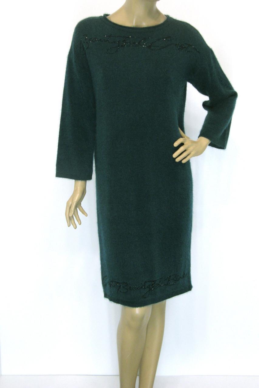 Тепле зимове плаття смарагдового кольру