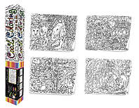 """Гр Расскраска Maxi """"Cool coloring"""" 1109 для детей 4+ (32) """"STRATEG"""""""