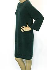 Тепле зимове плаття смарагдового кольру, фото 3