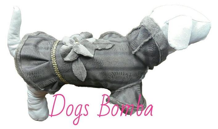 Дубленка с юбкой рыбки серая для собак DogsBomba