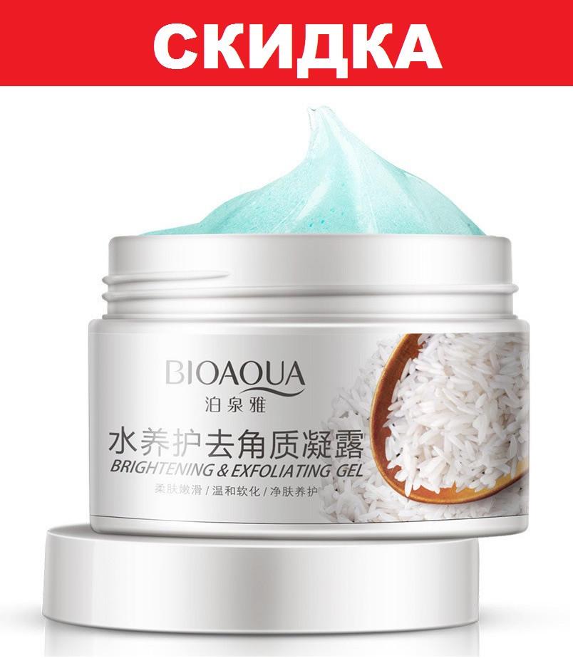 Гель скатка Bioaqua Exfoliating Gel, Эксфолиант для лица
