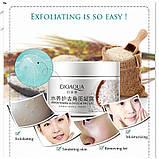 Гель скатка Bioaqua Exfoliating Gel, Эксфолиант для лица, фото 6