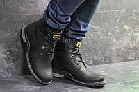 Мужские зимние ботинки на меху в стиле Caterpillar, черные 41 (27,5 см)