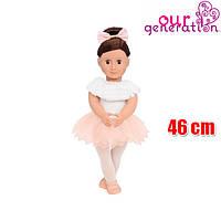Большая кукла для девочки Балерина Валенсиа 46 см Our Generation BD31108Z