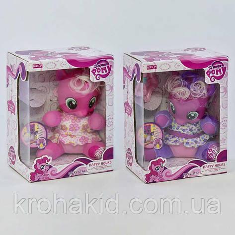 Детская интерактивная лошадка Розовая пони / Музыкальная игрушка пони «My Little Pony» 66212, фото 2