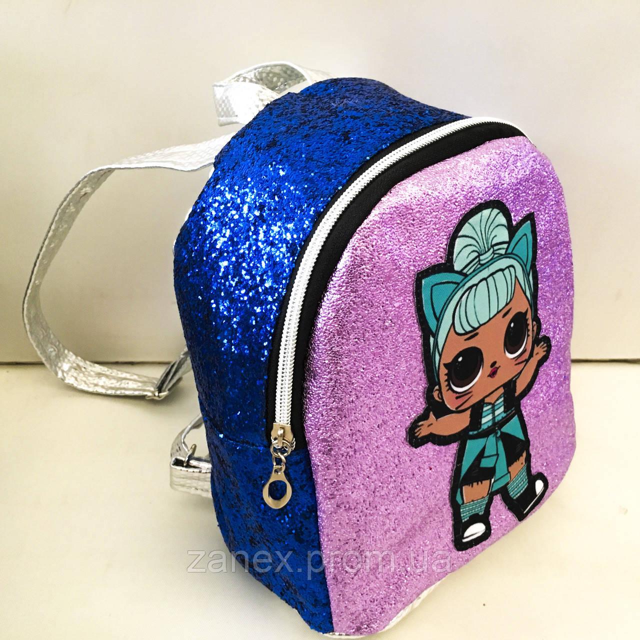 Женский синий + розовый рюкзак Zanex из эко-кожи с куклой LOL Sisters 20 х 21 см