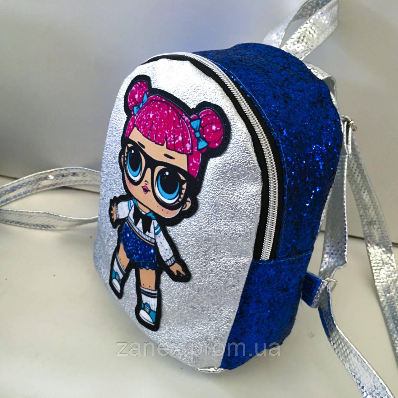 Женский синий + серебристый рюкзак Zanex из эко-кожи с куклой LOL Sisters 20 х 21 см