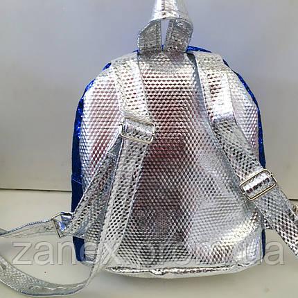 Женский синий + серебристый рюкзак Zanex из эко-кожи с куклой LOL Sisters 20 х 21 см, фото 2