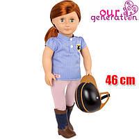 Кукла большая детская 46 см, Наездница Эллит, Our Generation BD31146D