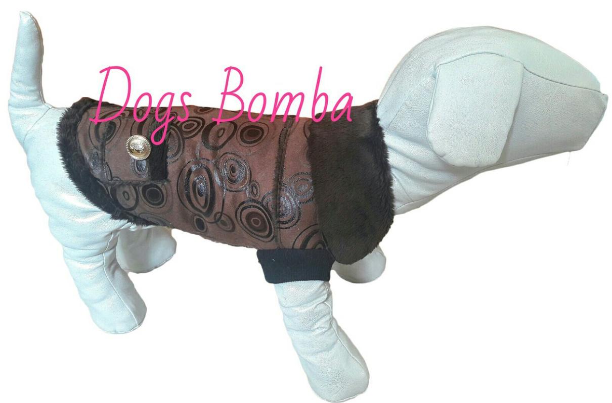 Дубленка осеняя круги коричневые для собак DogsBomba