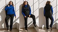 Теплый спортивный костюм 3-ка вал78396 (Размер 48-50 52-54 56-58 60-62)