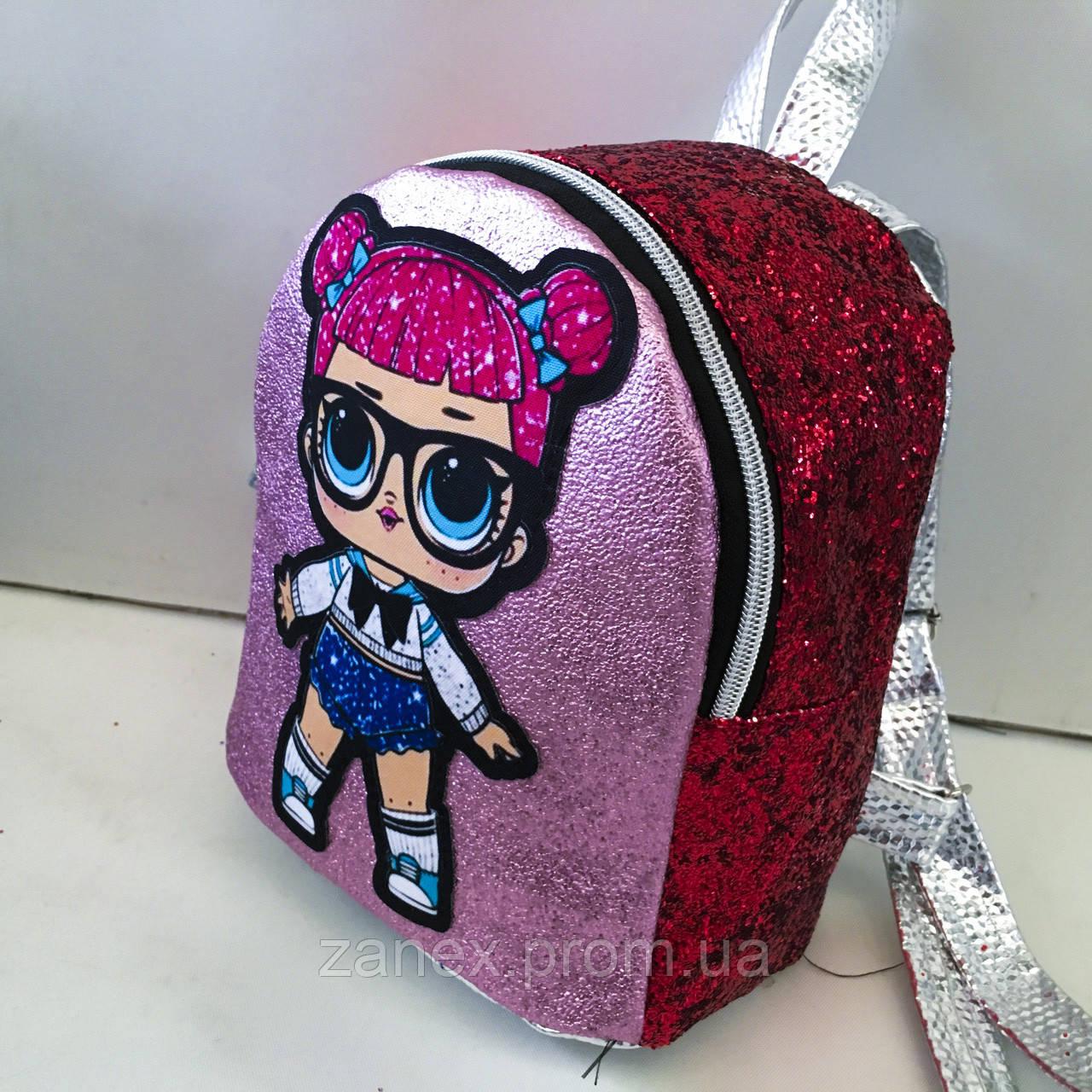 Женский красный + розовый рюкзак Zanex из эко-кожи с куклой LOL Sisters 20 х 21 см