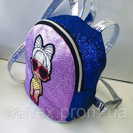 Женский синий + розовый рюкзак Zanex из эко-кожи с куклой LOL Sisters 20 х 21 см, фото 2