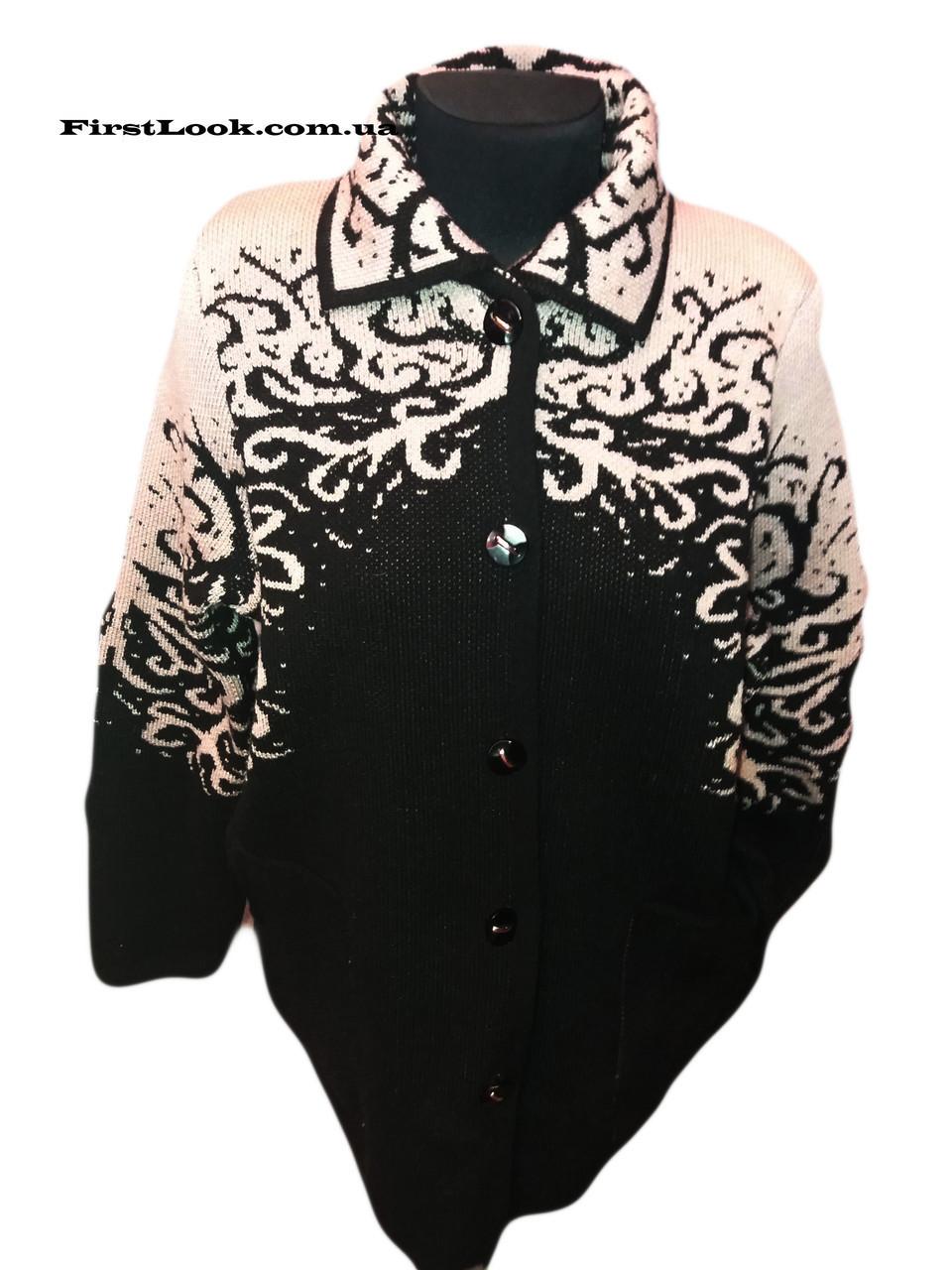 Женская вязаная кофта с 50-56 размер