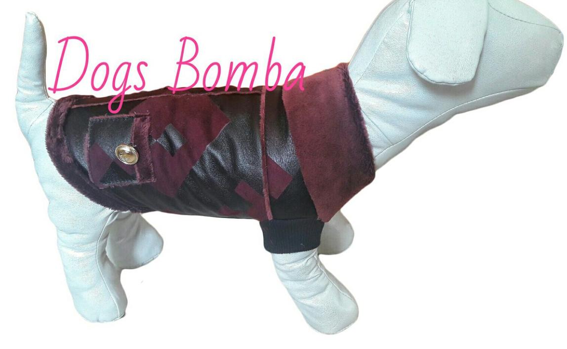 Дубленка осеняя геометрия марсала для собак DogsBomba
