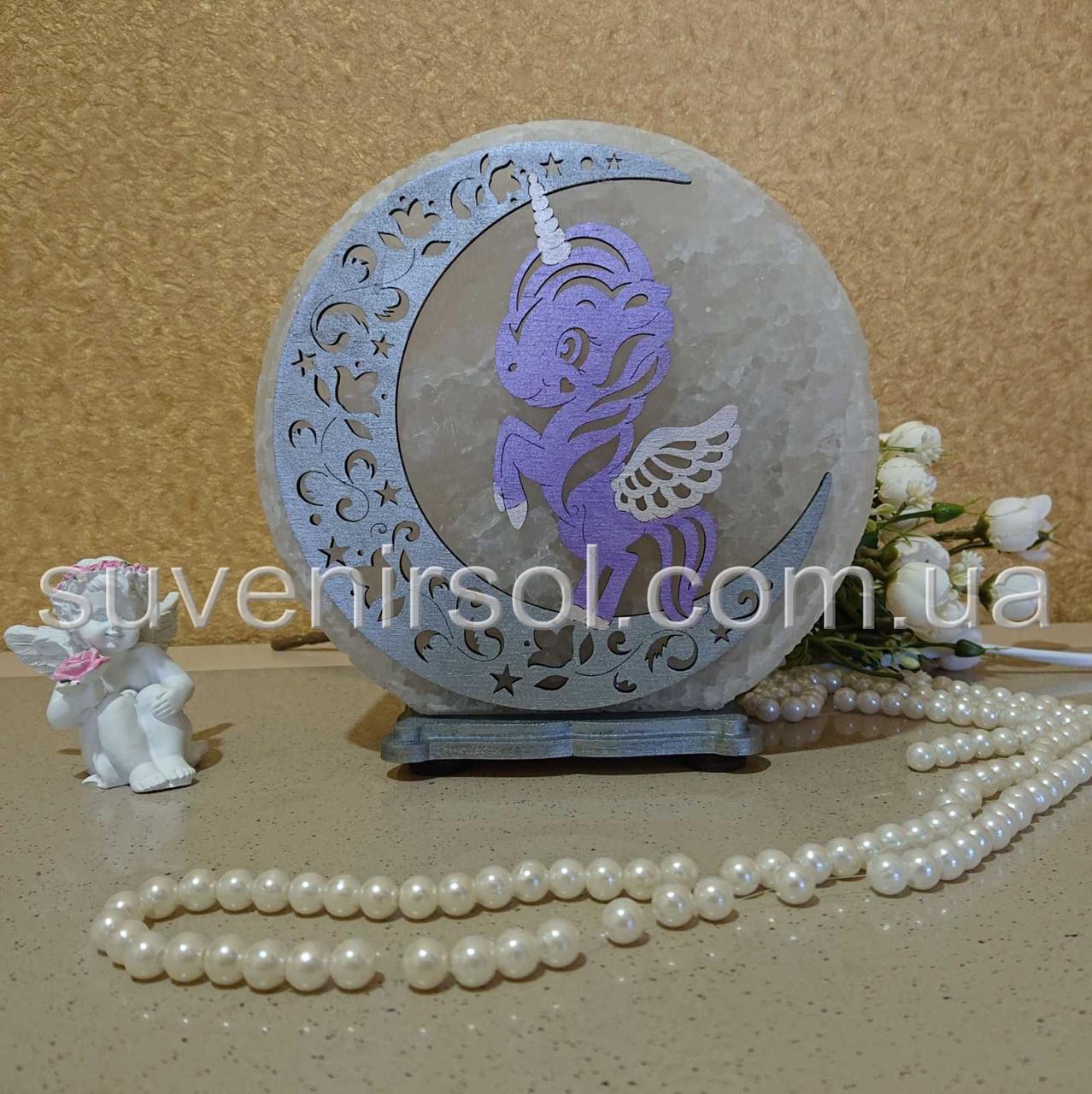 Соляной светильник круглый Единорог цветной