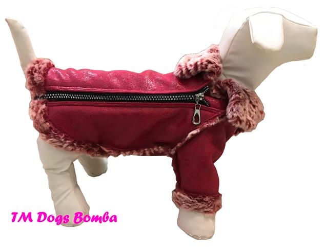Дубленка змейка красная для собак DogsBomba