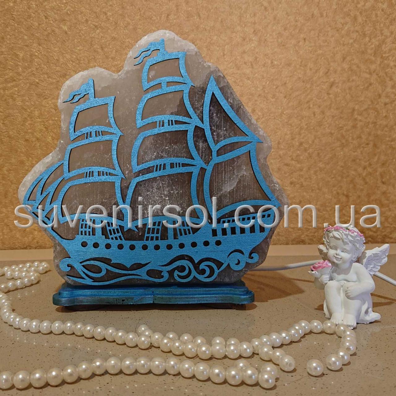 Соляной светильник Корабль цветной