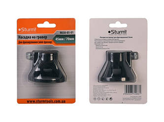 Насадка на гравер (для фрезерования) Sturm 9030-05-01