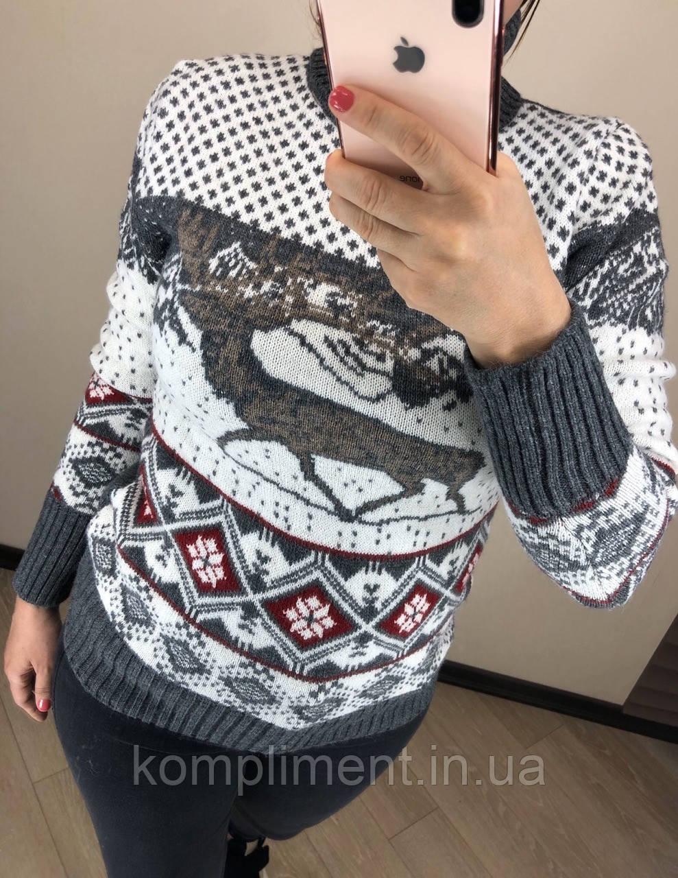Шерстяной турецкий вязаный свитер с рисунком,серый