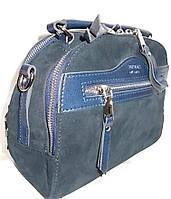 Женская кожаная сумка на плечо 1415-В Blue кожаные сумки, кожаные клатчи купить недорого