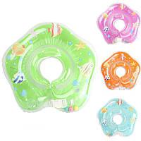 Круг для купания младенцев на шею в ванной TUTU BT-IG-0060, для детей в ванночку 4 цвета, плавания