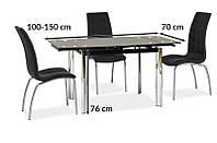Стол черный обеденный раскладной для маленькой кухни GD-019 100-150x70х76см на восемь персон Signal Польша