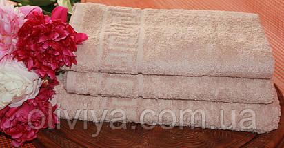 Набор полотенец бежевый, фото 3