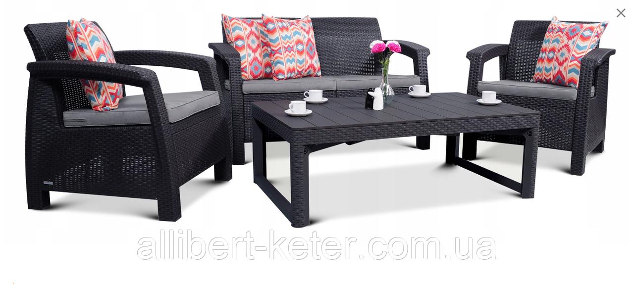 Набір садових меблів Corfu Set Lyon Table Rattan Graphite ( графіт ) з штучного ротанга ( Keter )