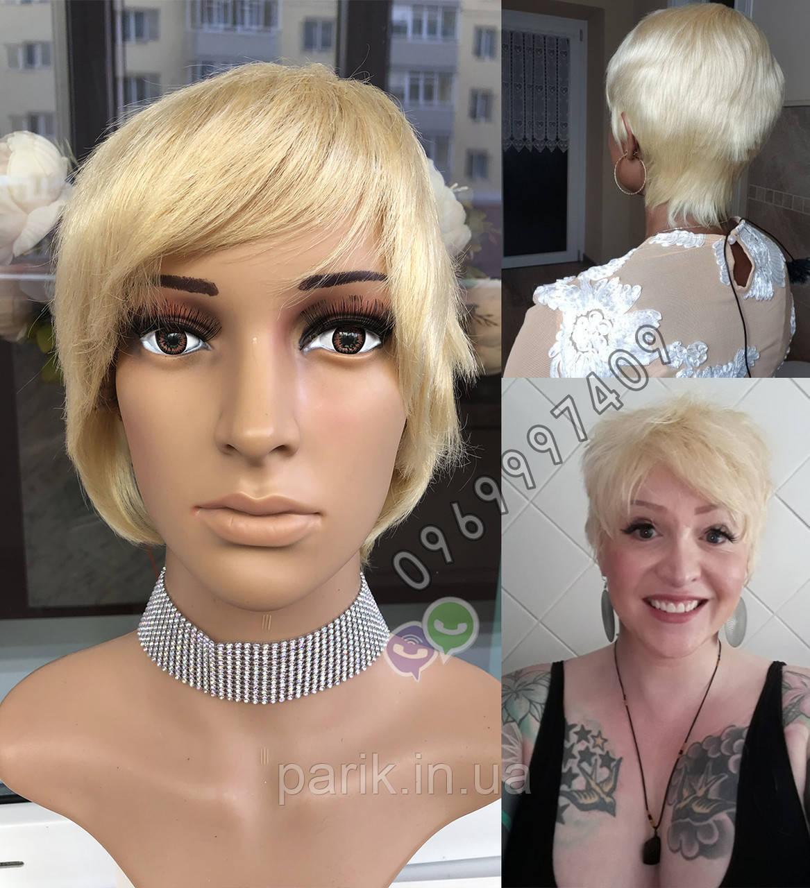 Парик блонд из натуральных волос короткая стрижка женский