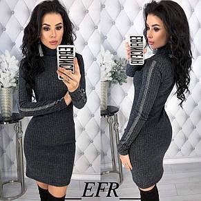 Женское платье-гольф приталенное 42-44р., фото 2