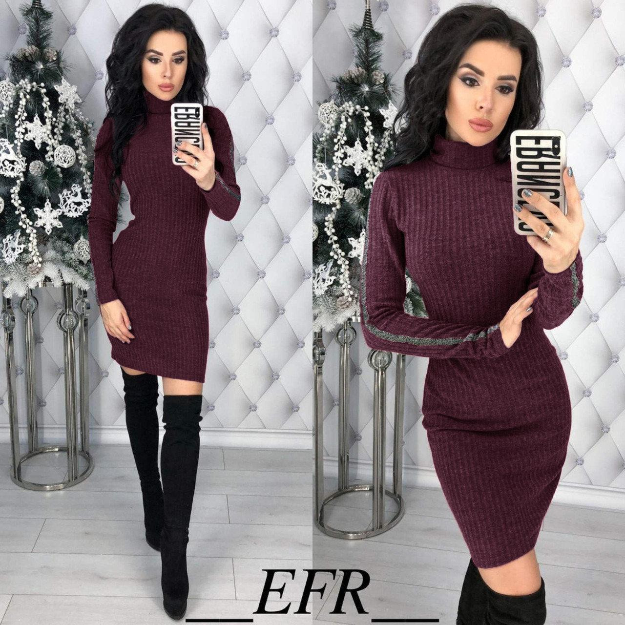 Женское платье-гольф приталенное 42-44р.