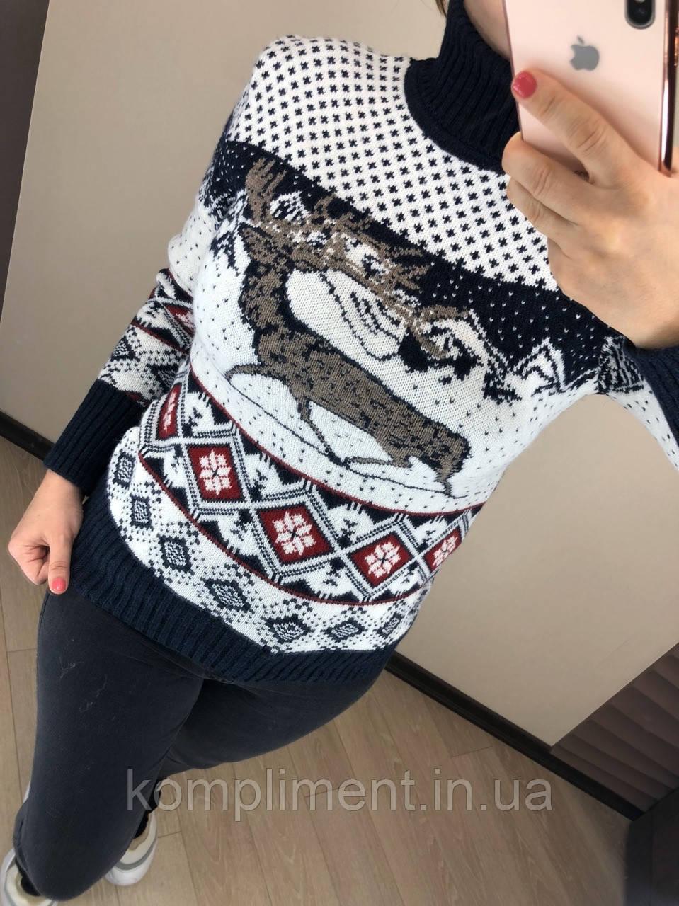 Шерстяной турецкий вязаный свитер с рисунком, темно-синий