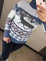 Шерстяной турецкий вязаный свитер с рисунком, джинс, фото 1