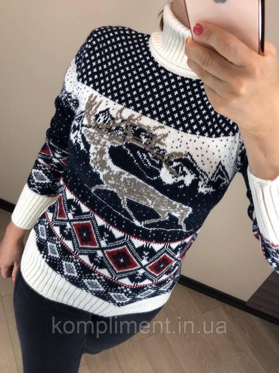 Шерстяной турецкий вязаный свитер с рисунком, белый