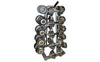 Подставка (стойка) четырехсторонняя для гантелей SC-8032A, фото 1