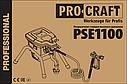 Покрасочная станция высокого давления ProСraft РSЕ-1100, фото 6