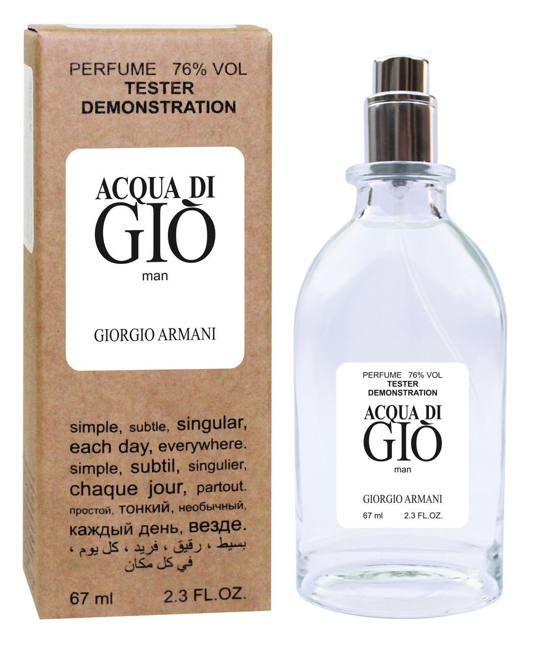 Giorgio Armani Acqua di Gio - Tester 67ml