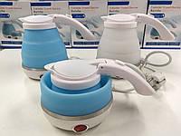 Чайник Kettle портативный силиконовый складной походный100-240 в 750L  (синий) защита от кипения