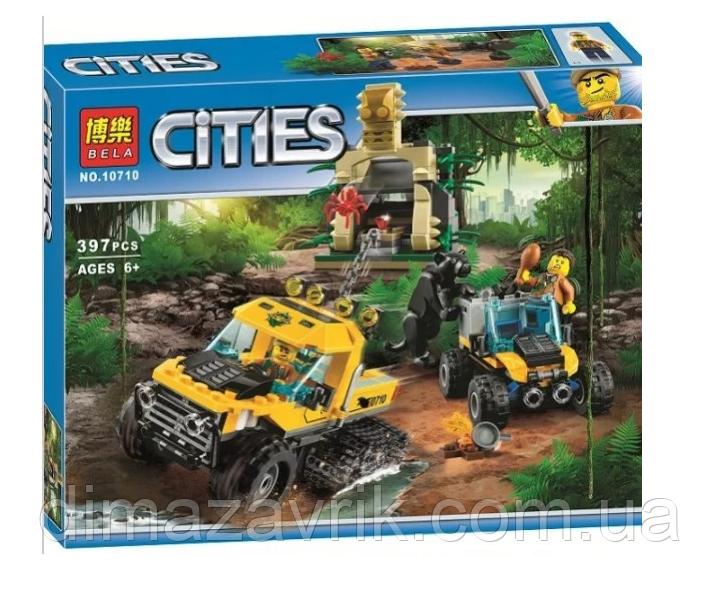 """Конструктор Bela 10710 (Аналог Lego City 60159) """"Миссия исследование джунглей""""397 деталей"""