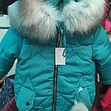 Детская зимняя куртка для девочки Звезда (р.110-128), фото 3