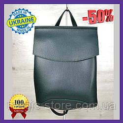 Женский рюкзак-трансформер, женская сумка-рюкзак, городской рюкзак зеленый