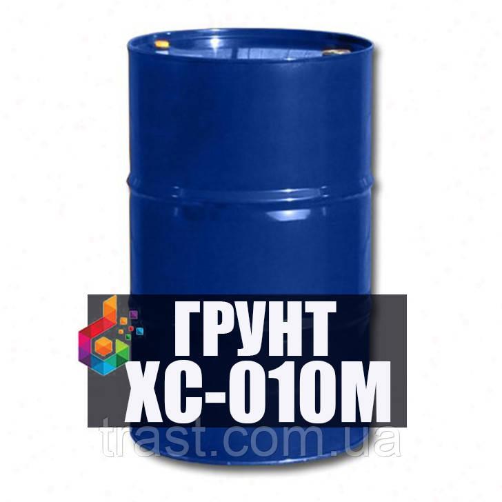 Грунт ХС-010М для защиты металлоконструкций от воздействия кислот, щелочей, солей, газов