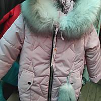Зимняя куртка для девочки Звезда (рр.110-128)