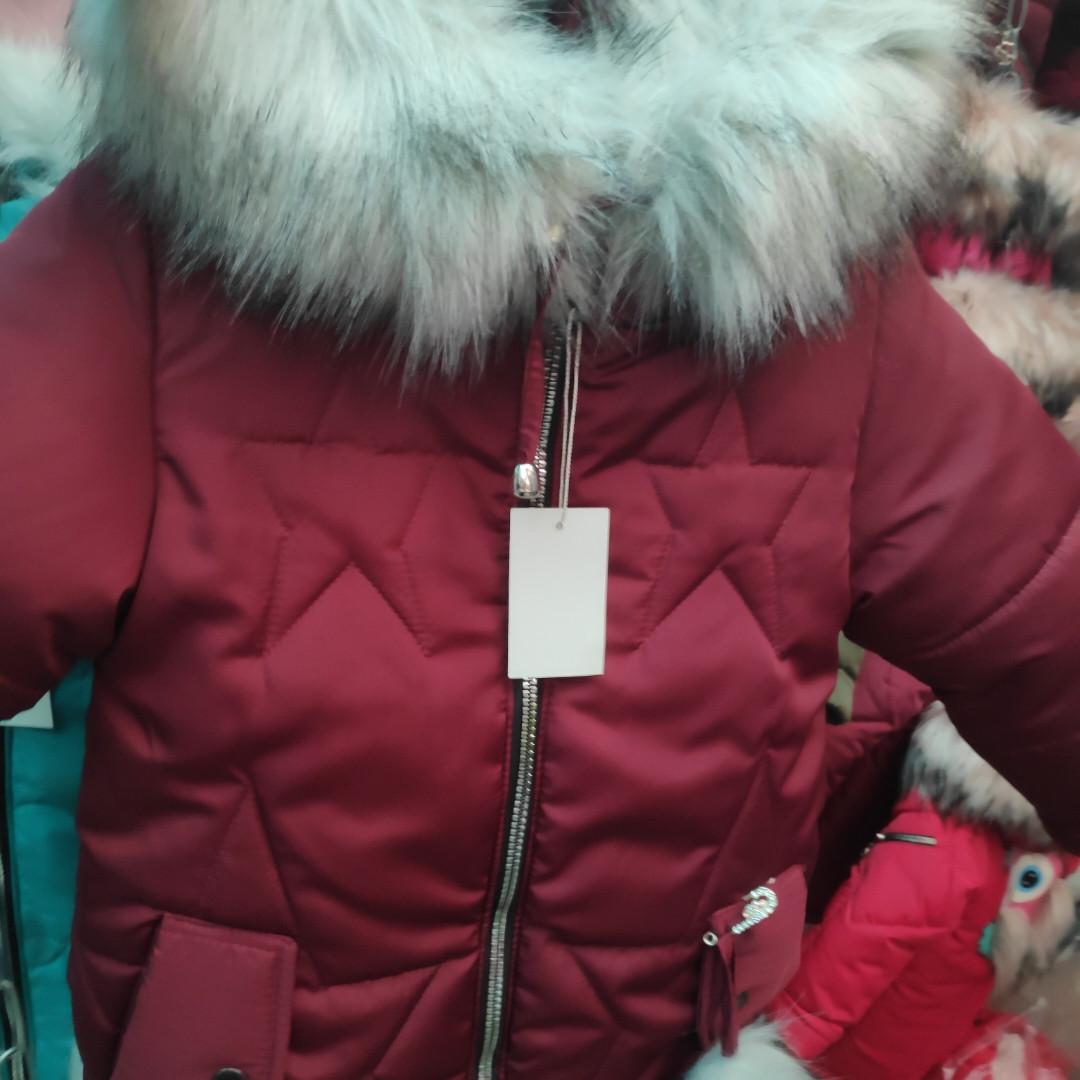 Детская зимняя куртка для девочки Звезда (р.110-128)