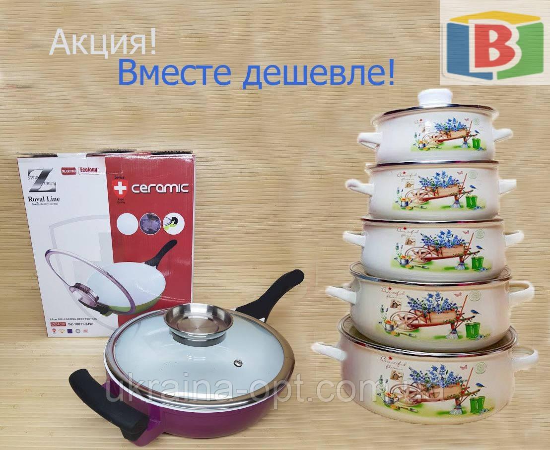 Набор кастрюль со сковородой 2 в 1. Кастрюли 5 шт - 1.3 л/1.8 л/2.7 л/3.7 л/4.4 л. Сковорода 24 см